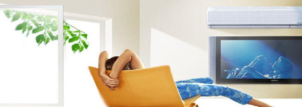 Мы создаем комфортный климат в Вашем доме
